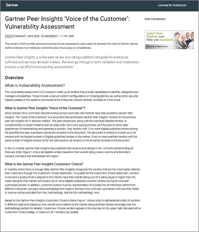 Отчет Gartner по сканерам уязвимостей